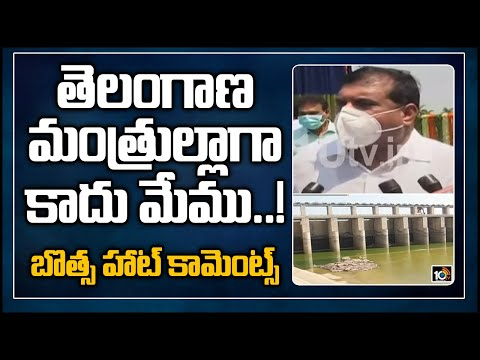 Botsa angry on remarks of Telangana ministers over river water sharing