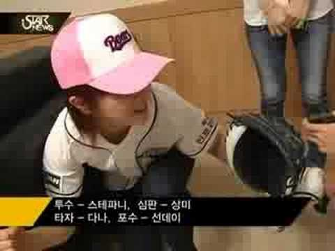CSJH the Grace - Playing Baseball
