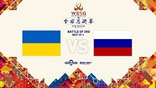 [DOTA 2 LIVE PH] TNC.Predator (Philippines) Vs Keen Gaming (China)  | WESG Grand Finals | Best of 3