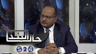 السودان مستفيد من سد النهضة أكثر من اثويبيا - للنقاش - حال البلد ...