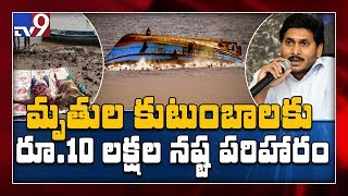 Launch Capsize : AP CM Jagan announces ex-gratia of Rs 10 ..