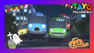 Happy Halloween Tayo! l Ghosts and witches! l Tayo Halloween song and shows l Tayo the Little Bus