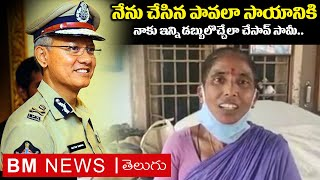 NRIs help Lokamani Amma after her service towards police d..