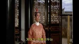 盗剑 1967(韓國語 字幕)