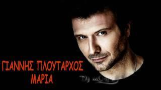 Giannis Ploutarxos - Maria