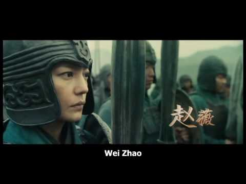 Mulan 2009 Trailer Subtitulado en Español
