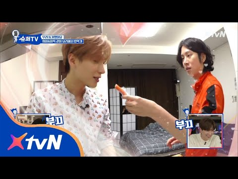 SuperTV 희철과 이특의 부끄부끄한 첫경험!? 180323 EP.9