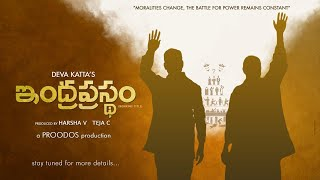 Motion picture of Indraprastham, watch..