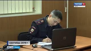 В Омской области выбрали лучшего участкового
