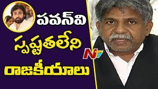 Manda Krishna Madiga On Pawan Kalyan Over SC/ST Issue..