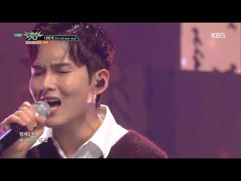 뮤직뱅크 Music Bank - 너에게 (I'm not over you) -려욱(RYEOWOOK).20190111