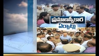 Officials Gear up to make Jagan's Swearing in Ceremony a H..