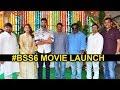 Bellamkonda Srinivas- Kajal New Movie Launched