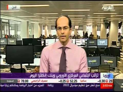 ي على قناة العربية 19 سبتمبر 2013 Chart