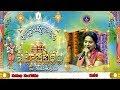 APP SPECIAL SONG Sunitha | EP 145 | 15-06-19 | SVBC TTD