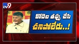Chandrababu demands CBI probe into former Ex AP Speaker Ko..