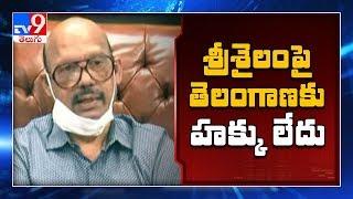 TG Venkatesh on water war between two Telugu states..