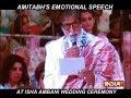 Amitabh Bachchan's emotional speech at Isha Ambani-Anand Piramal's wedding