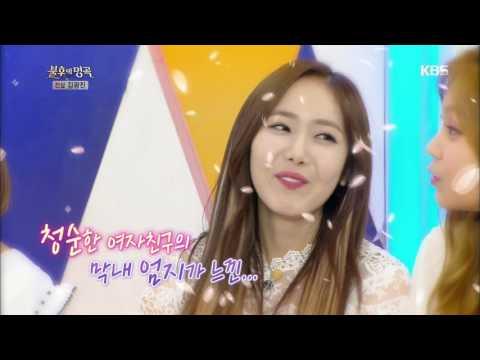 불후의명곡 Immortal Songs 2 - 여자친구 엄지 ˝첫 음주 소감, 엄청 시원했다˝.20170401