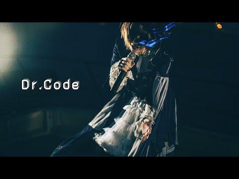 Dr.Code 工場地帯船上ライブver. / yucat