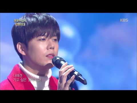 불후의명곡 - 더블에스301, 벅찬 감동 무대 ´나는 문제없어´.20161210