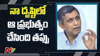 AP Govt Decision Is Wrong Says Jayaprakash Narayana..