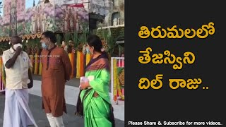 Tollywood producer Dil Raju and wife offer prayers at Tiru..