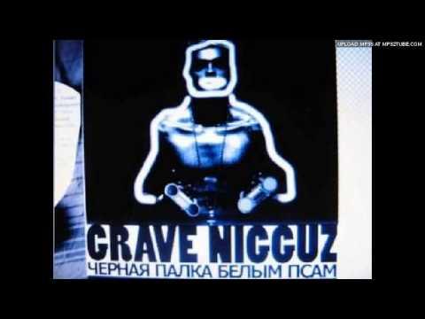 Grave Nigguz  — Intro
