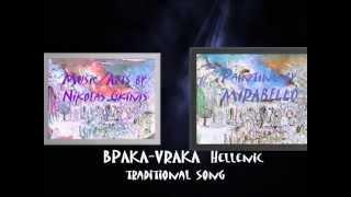 Ellenic Traditional Project - Nikolas A Gkinis - ΒΡΑΚΑ VRAKA - Ellenic Traditional Project- Nikolas Gkinis'
