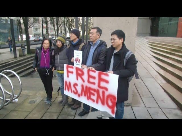 華為財務長加國被捕 力爭重金保釋