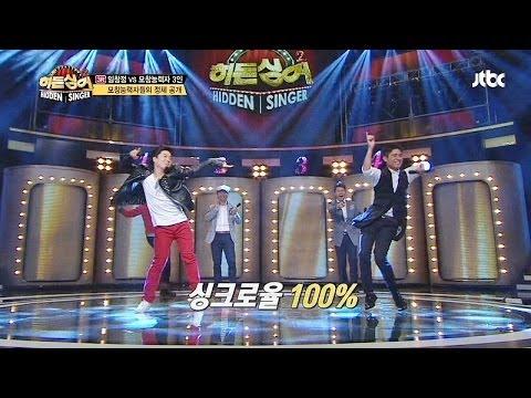 임창정과 함께 춤을! 매니저 임창정, 김대산! 히든싱어2 1회