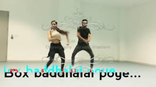 Box baddhalai poye | Dj-Duvvada Jagannadham | Edited by BAlu | Choreography by Sonali&Shashank