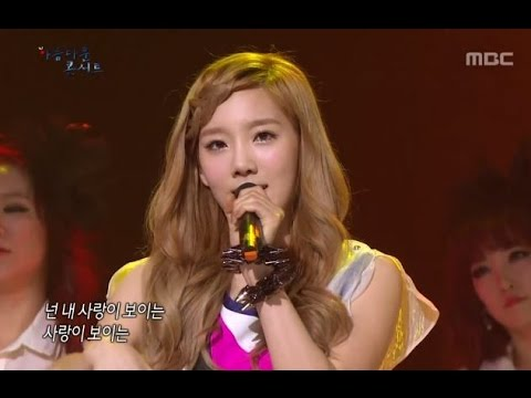 Girls' Generation TTS - Baby Steps, 소녀시대 태티서 - Baby Steps, Beautiful Concert 20120522