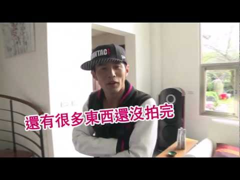 周杰倫【大笨鐘 花絮】Jay Chou behind the scene of
