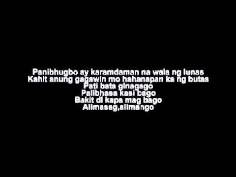 Sila - Gloc 9 FT. Loonie and Konflick Lyrics