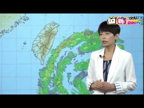 【有影】1440中央氣象局 最新颱風動態說明