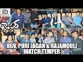 RGV, Puri Jagannath & Rajamouli watch Temper- Visuals insi..