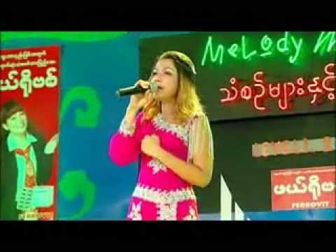 Baixar Melody World2013.:Level1 .Guest Star- IRENE ZINMAR MYINT