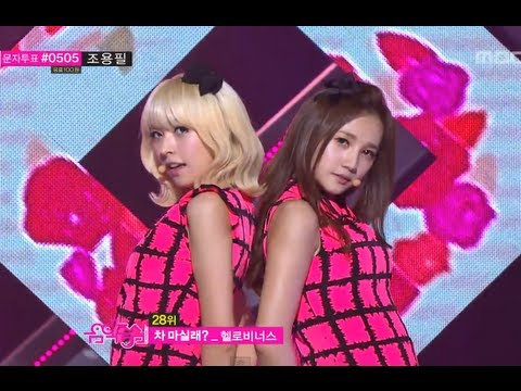음악중심 - HELLOVENUS - Would you stay for tea?, 헬로비너스 - 차 마실래?, Music Core 20130511