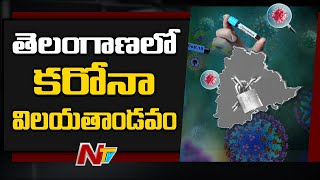 Coronavirus Outbreak: 99 positive cases in Telangana..