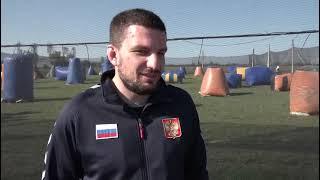 В Омске и в районах области активно развивается спортивный пейнтбол