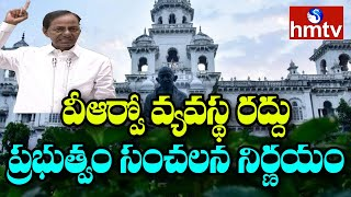 Telangana government scraps VRO system, orders collectors ..