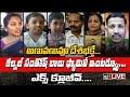 ఆ కుటుంబంలో అణువణువూ దేశభక్తే | Colonel Santosh Babu Family Exclusive Interview LIVE | 10TV News