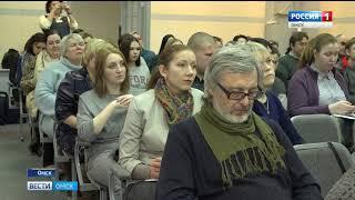 В Прииртышье продолжается приём заявок на участие в детском творческом конкурсе «Омская линия»