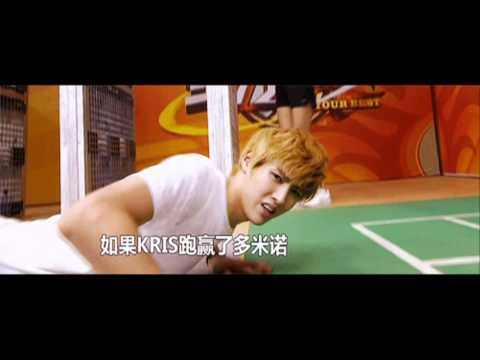 EXO KRIS - BASS DOWN LOW.mpg