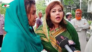Tazin Ahmed passes away   দেখা যাবে না তাজিনের সেই মিষ্টি হাসি   Channel i Digital