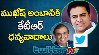 Minister KTR thanks Mukesh Ambani for donating 5 Cr to Tel..