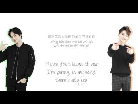 EXO - Sing For You (为你而唱) Chinese Ver. (Color Coded Lyrics Chinese/PinYin/Eng)