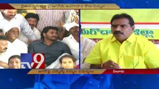 TDP legislator Nimmala Ramanaidu flays Jagan's deeksha..
