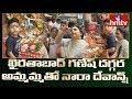 Nara Devansh Visits Khairatabad Ganesh; Performs Pooja-Exclusive